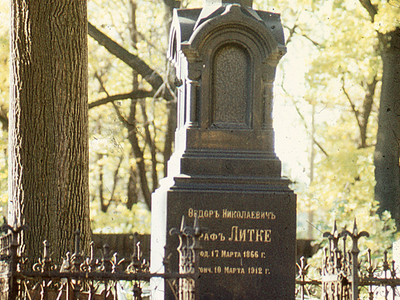 The Grave Of Fyodor Nikolajewitsch Litke