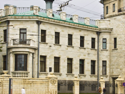 Former Mansion Of Merchant Vassily Emanuilovich Brandt