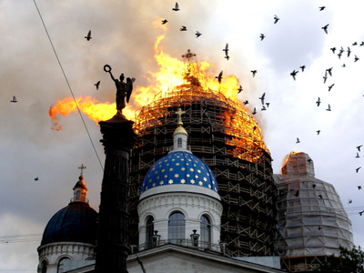The Cathedral In Flames