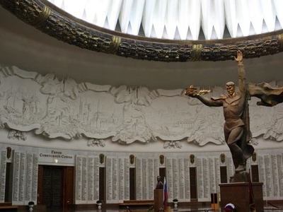 The Hall Of Glory