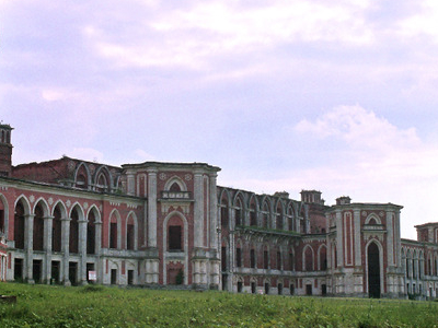 The Main Palace In 2003