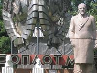 Fallen Monument Park