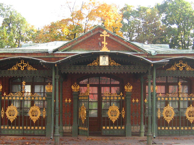 The Pavilion Housing The Cabin Of Peter The Great