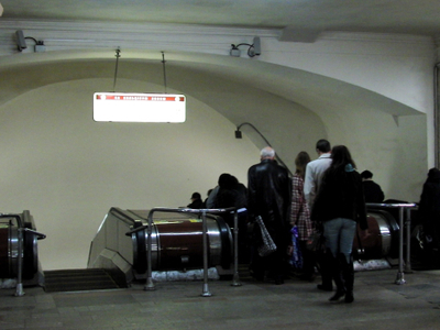 Escalators Leading Down To Konsomolskaya
