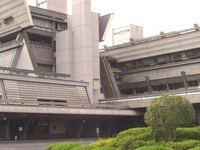 Kyoto International Conference Center