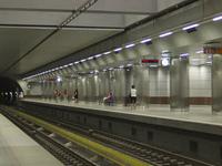Chalandri Metro Station