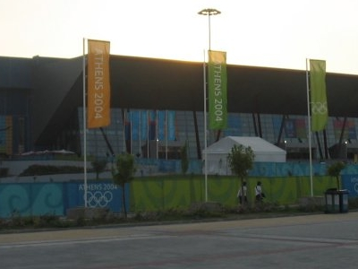 Exterior Of The Arena