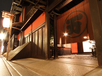 The Entrance Of Ichiriki Chaya