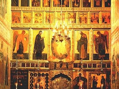 Iconostasis Of The Cathedral