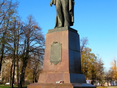 Monument To Painter Ilya Repin