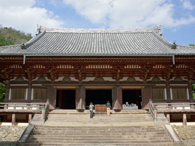 Kondō