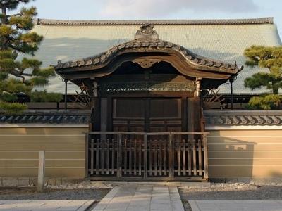 Hōjō (方丈, The Abbot's Quarters)