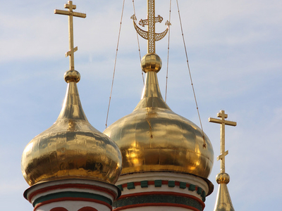 Onion Domes Of The Church