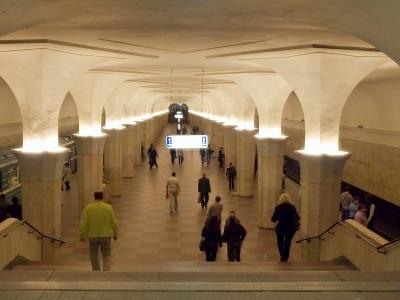Kropotkinskaya Metro Station