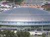 Krylatskoe Sport Palace
