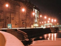 Kutuzov Embankment