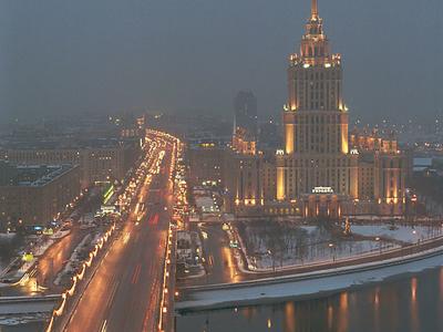 Kutuzov Avenue Near Hotel Ukraina