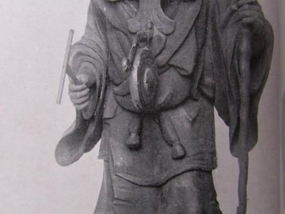 Kūya Chanting The Nembutsu, An Important Cultural Property