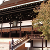 The Shishinden, Kyoto Imperial Palace