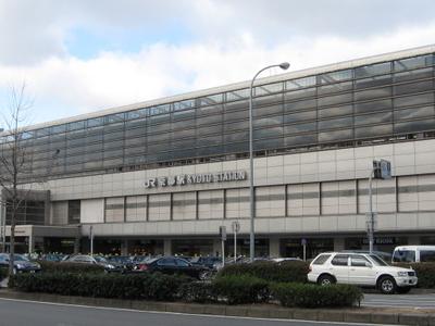 Hachijō-Side Building Of Kyōto Station
