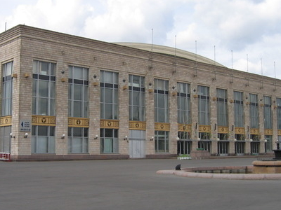 Luzhniki Palace Of Sports