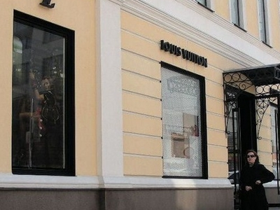 Louis Vuitton Boutique, Stoleshnikov Pereulok 10/18