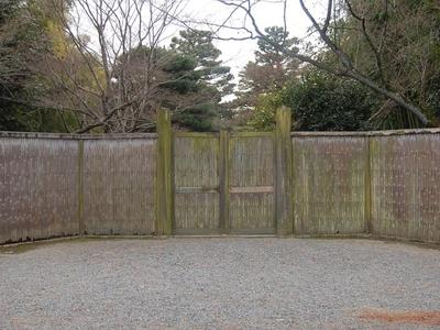 Main Gate Of The Katsura Imperial Villa