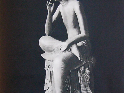 A Statue Of The Bodhisattva Maitreya At Kōryū-ji