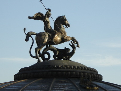 Monument On A Glass Cupola To Saint George And The Dragon