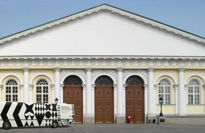 Moscow Design Museum In CEH
