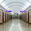 Admiralteyskaya Metro Station Platform