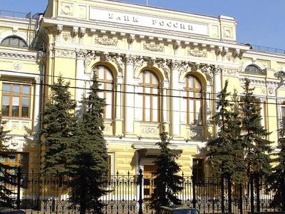 Central Bank, Neglinnaya Street