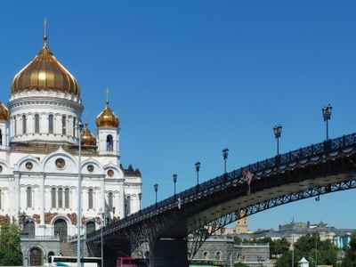 The Rebuilt Cathedral, View Across Moscow River