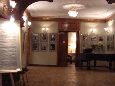 Inside Nabokov's House