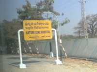 Nature Cure Hospital railway station