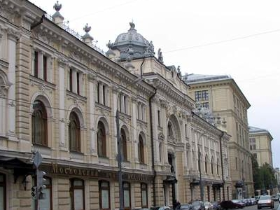 Neglinnaya Street