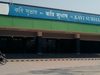 New  Garia  Metro  Station