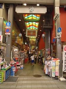 A Gate To The Nishiki Market