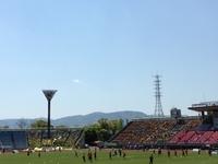 Nishikyogoku Athletic Stadium