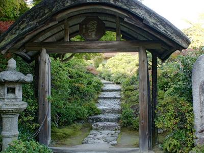 Chūmon (the Middle Gate)