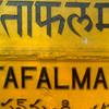 Old Era Nameboard At Sitaphalmandi Railway Station