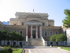 The Old Parliament House