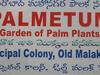 Palmetum Hyderabad
