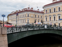Pevchesky Bridge