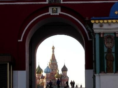 View Through The Gate