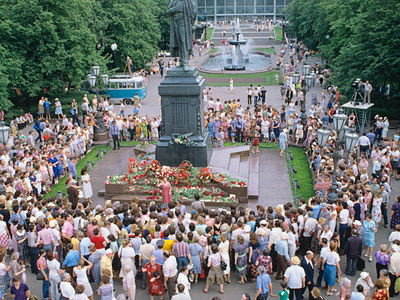 A Poetry Festival Near The Most Famous Pushkin Monument