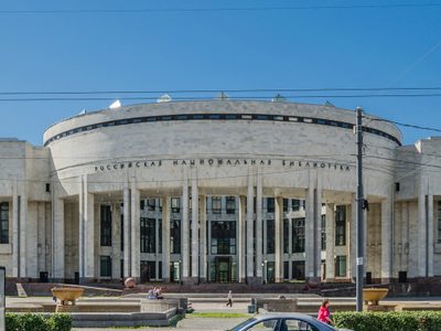 Russian National Library On Moskovsky Prospekt