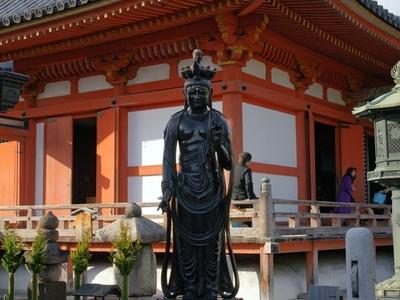 Rokuharamitsu-ji Hondō