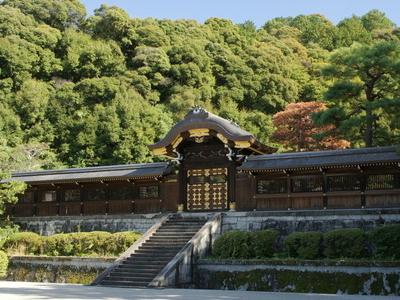 Tsukinowa No Misasagi