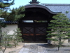 Sōken-in A Sub-Temple Of Daitoku-ji